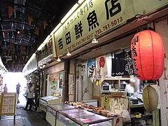 外観:吉田鮮魚店の2階@柳橋連合市場・柳橋食堂