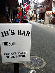 外観:九州電力本社の裏通り@JB'S BAR(ジェービーズバー)・渡辺通