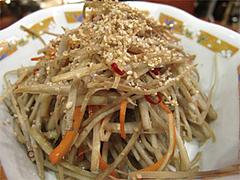 料理:大皿料理のきんぴらごぼう@博多なゝ草(はかたななくさ)・西中洲