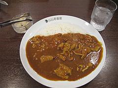 料理:牛もつカレー630円+3辛60円+らっきょう30円@カレーハウスCoCo壱番屋・福岡