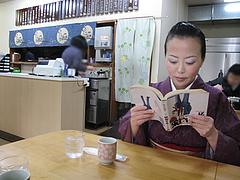 4店内:まんがもある@ごはん亭・清水