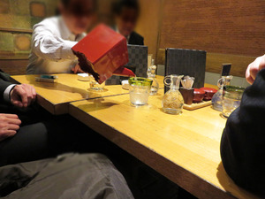 2テーブル@みよし