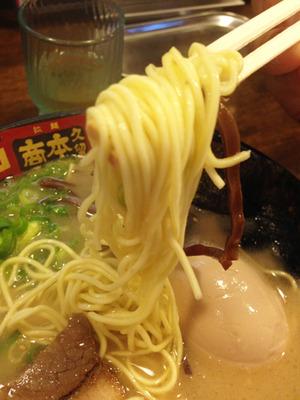 14半熟煮玉子入りラーメン麺@本田商店