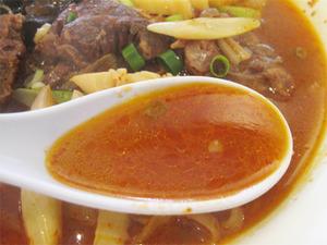 7牛肉麺スープ@苗老太