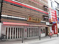 1外観@ラーメン・博多一風堂・天神西通り店