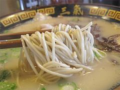 ランチ:やる氣ラーメン・ラー麦麺@博多三氣(三気)・板付店