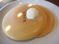 11クラシックパンケーキ@白金茶房・白金酒店