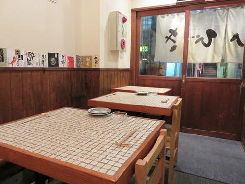 4テーブル