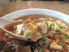 ランチ:麻婆豆腐食べる@中華料理・蘭蘭・春日