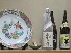 23店内:茶碗と茶筅@中洲しか野・う奈ぎ(うなぎ)道場・松戸