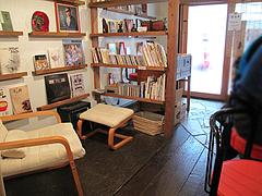 3店内:書斎@麺道はなもこし・薬院・ラーメン・つけ麺