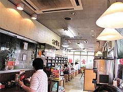 店内:お一人様カウンター席多し@博多金龍筑紫通り店
