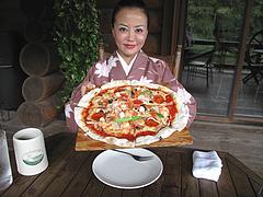 料理:海のカルツォン1,800円@森のログレストラン・アラスカ
