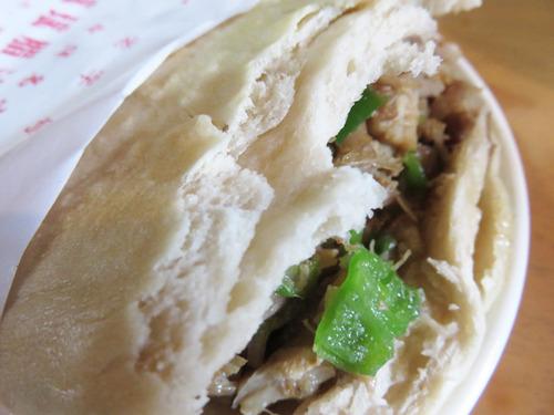 18中華バーガー皮