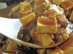 料理:マーボー豆腐丼@中華一番・東光店