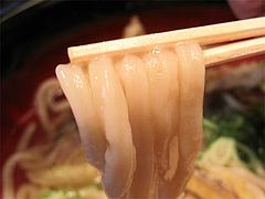 料理:ごぼ天うどん麺@中世博多うどん春月庵・承天寺前店