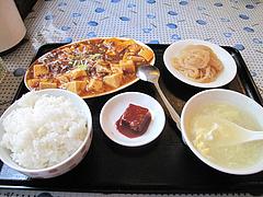 7ランチ:麻婆定食500円@中華・富麗華・大橋