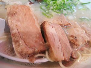9肉@博多まる慶本店