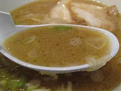 料理:とんこつらーめんスープ@とうや味・中州