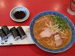 料理:ラーメンセット650円@四方平・北九州小倉