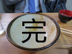 9ジャンボカツ丼食べた@たつ