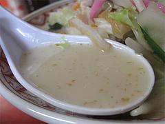 10ランチ:チャンポンスープ@中華料理・龍園・薬院