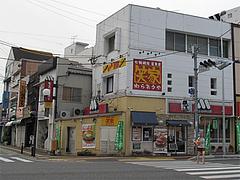 3外観@モスバーガー六本松店
