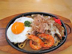 14めかり特製焼カレーうどん(ふぐフライ付)@SAPA麺王決定線2012