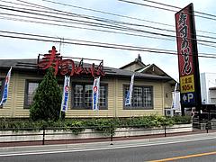 外観:回転寿司・寿司めいじん・西長住店@生そば・あずま・長住店