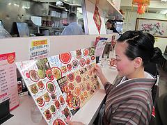 14店内:夜のメニュー@中華料理・餃子李・薬院
