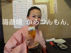 アサヒ熟撰@海蔵喰からつんもん・赤坂