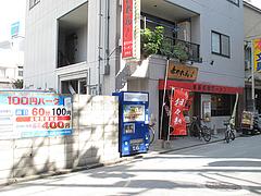 22外観:駐車場@元祖赤のれん・節ちゃんラーメン・野間店