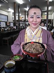 1ランチ:牛肉肉丼セット620円@資さんうどん・志免店