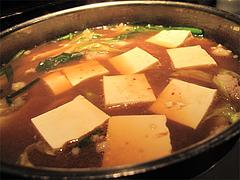 料理:牛もつ鍋の豆腐210円@牛もつ鍋なの川・福岡市中央区那の川