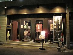 外観:夜@白金玄歩・居酒屋・薬院