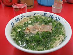 料理:焼酎とラーメン(カタ・ネギ多め)@元祖ラーメン長浜家