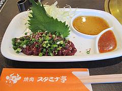 9夜:牛レバー682円@焼肉スタミナ亭・清川