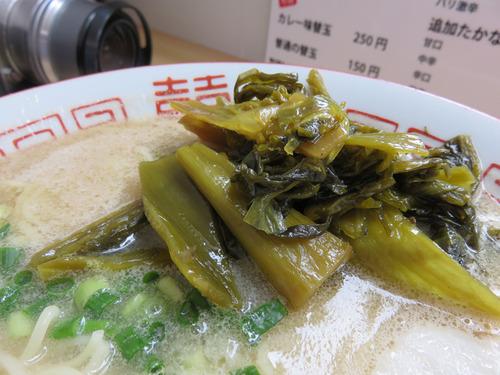13辛子高菜甘口