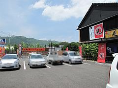 外観:駐車場20台@麺's蓮・那珂川