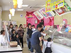 店内:販売コーナー@サーティワンアイスクリーム野間大池店