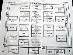 女子商マルシェ6@福岡女子商業高等学校