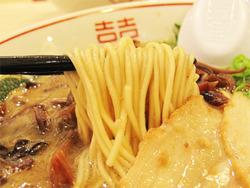 12麺@木の葉モール・博多だるま