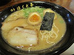 ランチ:煮玉子ラーメン600円@博多ラーメン・ほくと亭