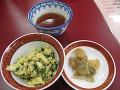 13ランチ:お茶・玉子・ザーサイ@中華・餃子李・薬院