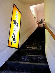 松の湯@階段