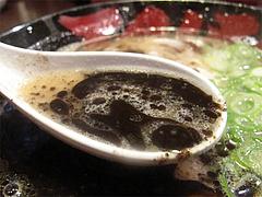 9ランチ:こってり黒ラーメンスープ@ラーメンTAIZO(タイゾー)那珂川店