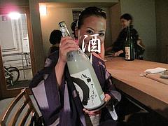 料理:日本酒・濁り発泡酒@酒陶・築地・平尾