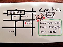 店内:地図@かつきち・大橋