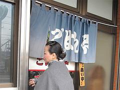 2外観:入り口@ごはん亭・清水
