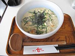 料理:しそそぼろ甘麺720円@麺処・甘(かん)